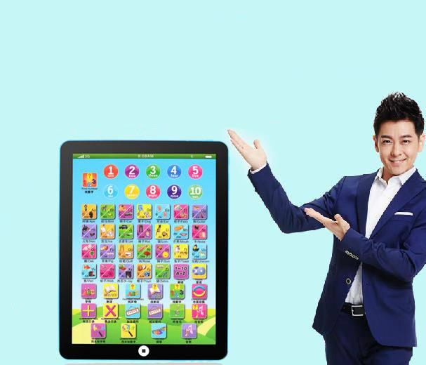 iPad早教机 中英文学习平板机 儿童点读益智教具婴幼儿玩具