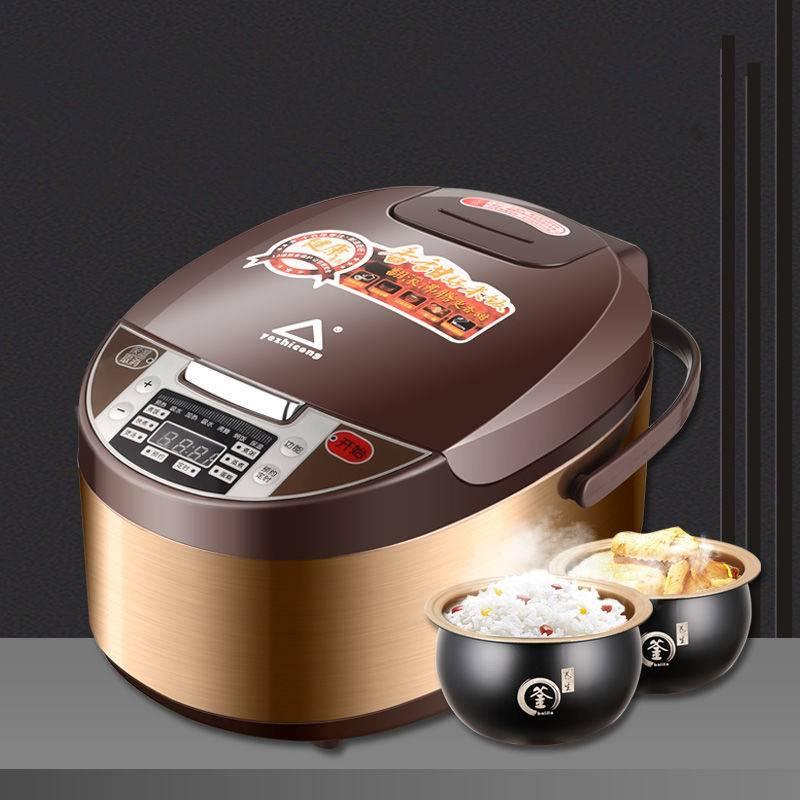 电饭煲4L升智能预约IH电磁加热球釜家用大容量电饭锅2-5人
