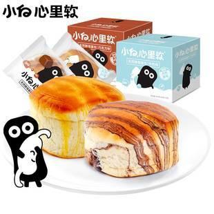 小白心里軟酵母面包牛奶味糕點懶人早餐蛋糕點心小零食品400g整箱