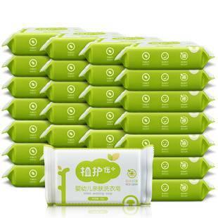 植护婴儿肥皂80g*3个