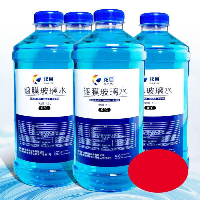 4瓶装防冻玻璃水汽车用品四冬季通用雨刷精整箱清洗雨刮高效去污