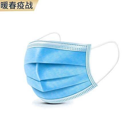 含熔喷布一次性口鼻罩口罩防尘三层成人透气防护口罩27