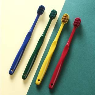 进口刷毛专业护龈牙刷宽头4支装成人情侣通用旅行便携式软毛牙刷