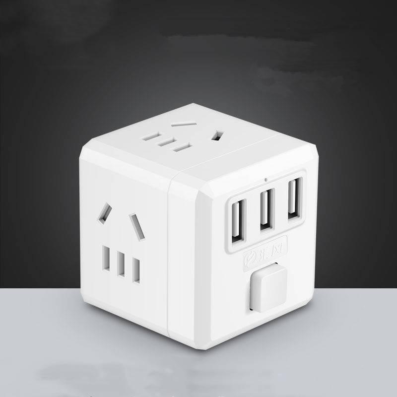 USB插座转换器插头无线插排插板面板多孔用多功能插座