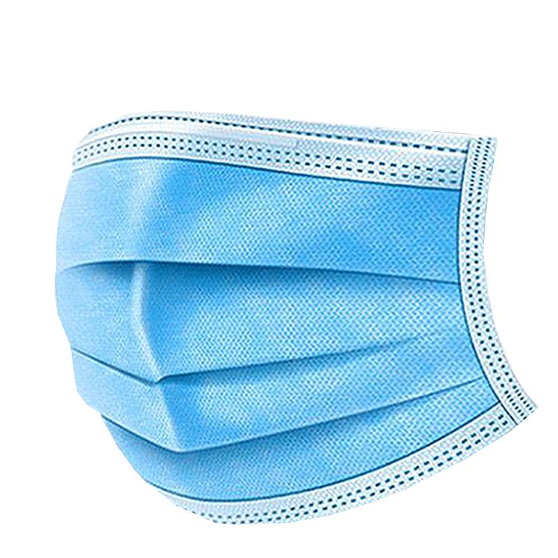 现货50只一次性口罩熔喷布三层防护成人儿童夏季薄款透气蓝色黑色