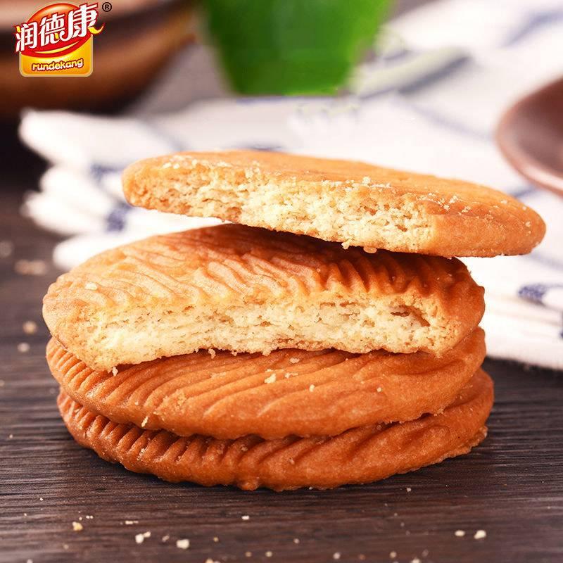 猴头菇饼干整箱饼干网红代餐充饥夜宵小零食小吃休闲食品散装美食