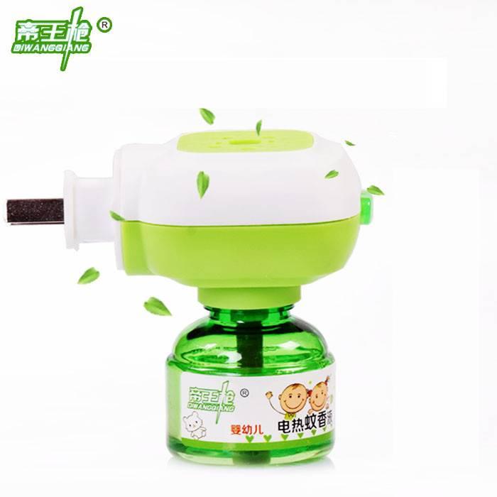【帝王枪】电蚊香液婴儿无味驱蚊液水灭蚊液器插电式家用驱蚊神器