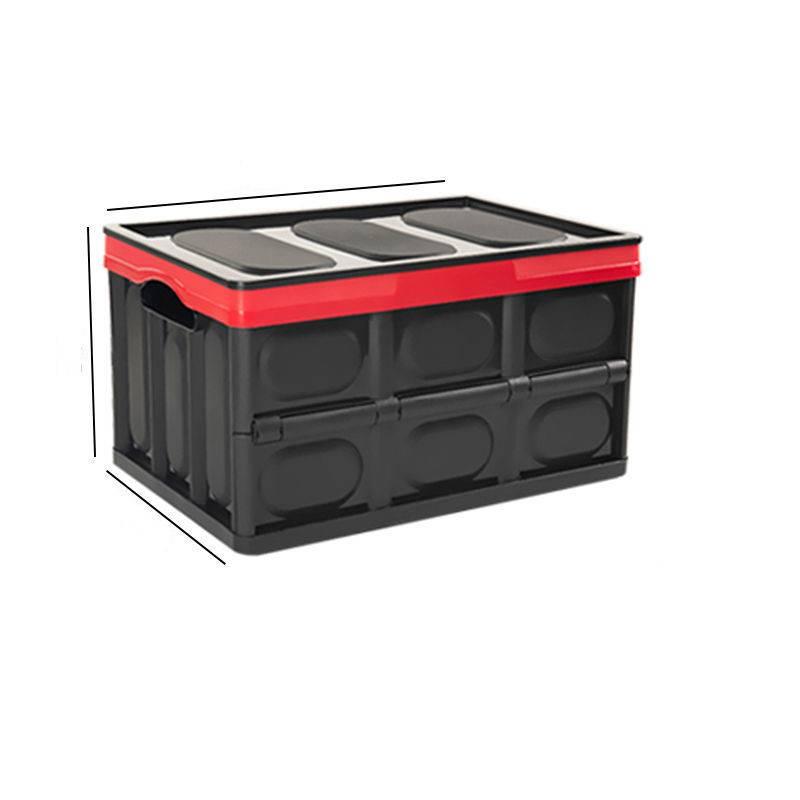 汽车后备箱折叠储物箱车载收多功收纳箱车内尾箱整理箱置物盒用品
