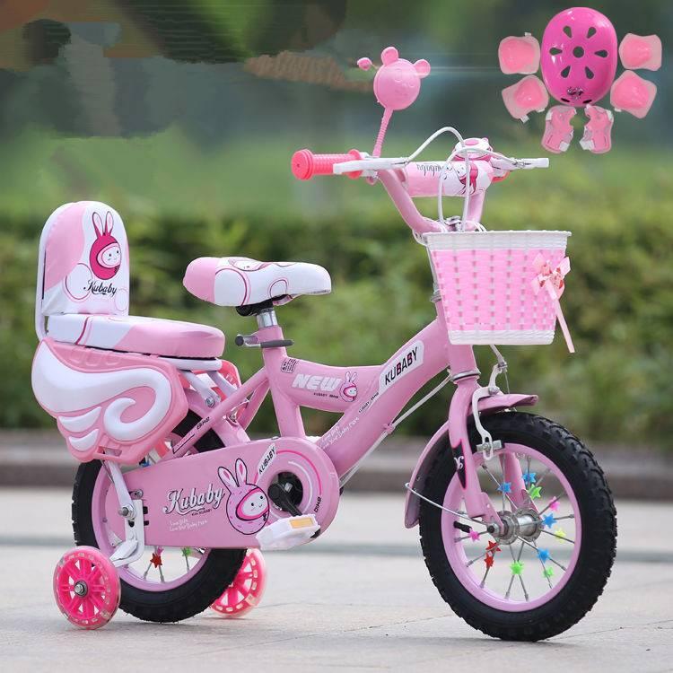 新款儿童自行车女孩男孩脚踏车2-3-4-6-7-8岁宝宝单车小孩自行车