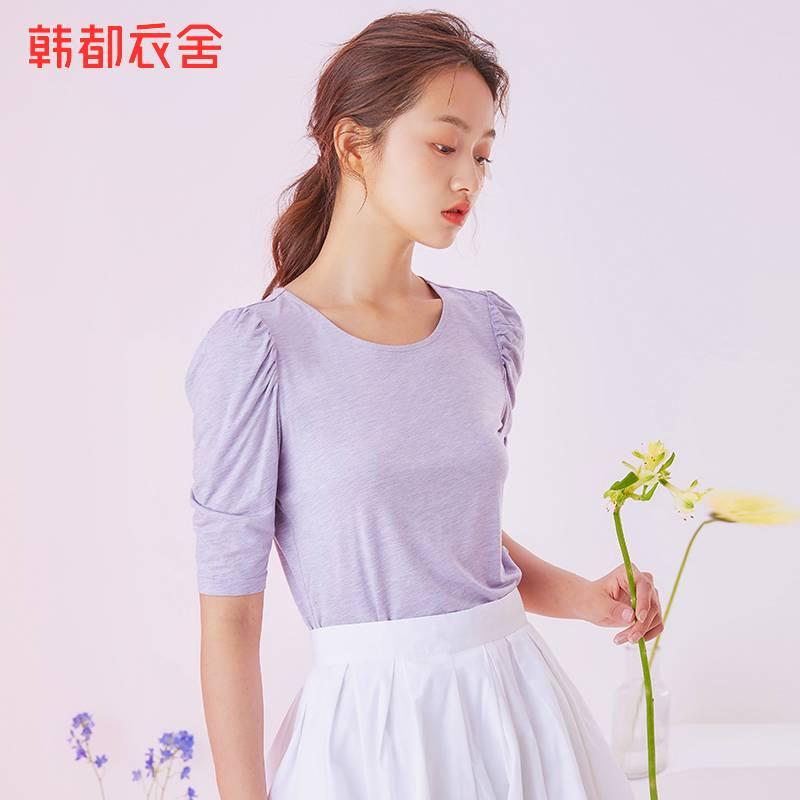 【限时低至39元】韩都衣舍2020秋季新款打底上衣修身T恤女LU9382