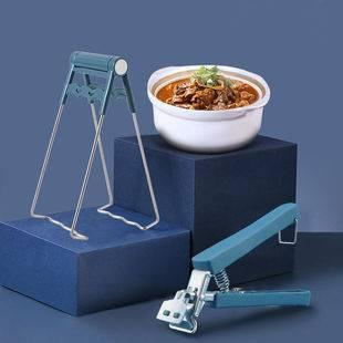 廚房用品防燙夾取碗夾盤子夾碗器家用大全提碗提盤器夾子小工具