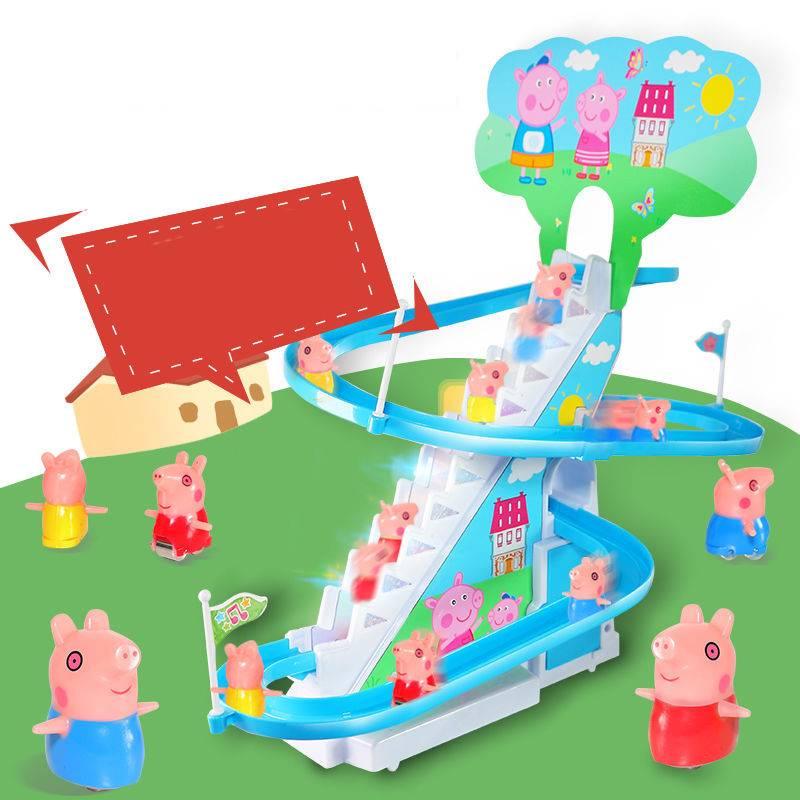 抖音同款小猪佩琪爬楼梯玩具电动滑梯轨道车
