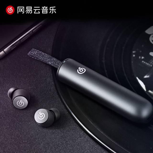 网易 云音乐无线蓝牙耳机迷你跑步运动入耳式超长待机降噪耳麦隐形防水5.0双耳高音质游戏苹果华为