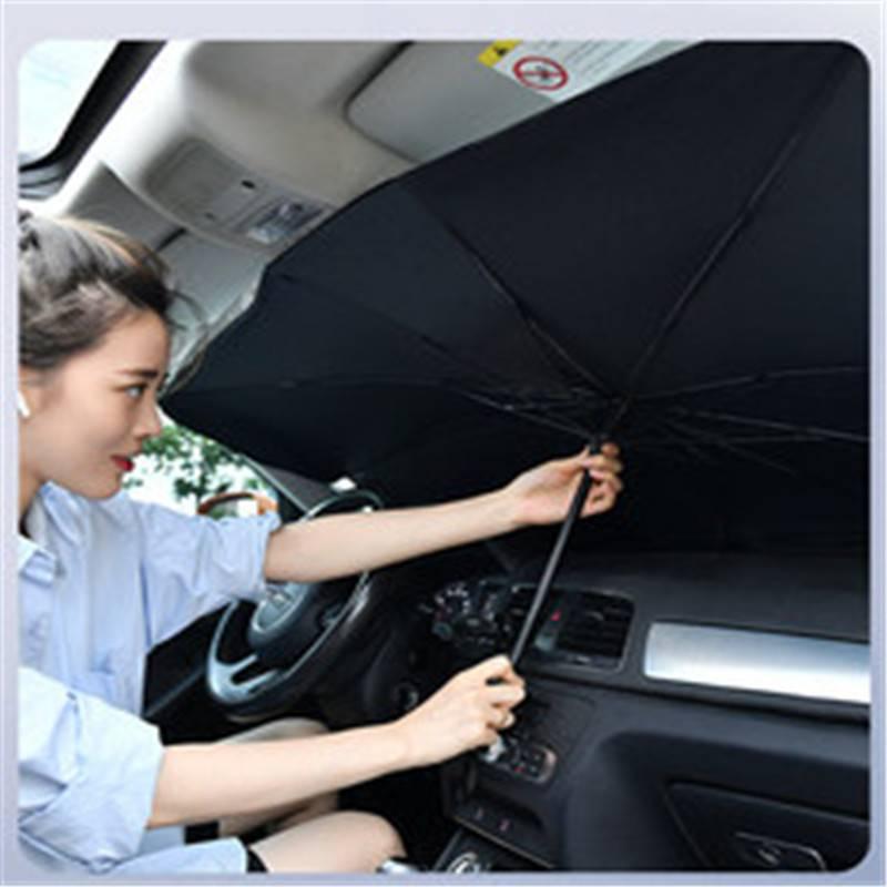 伞式汽车遮阳挡车子挡阳板太阳神器遮光车内前档防晒隔热布遮阳帘