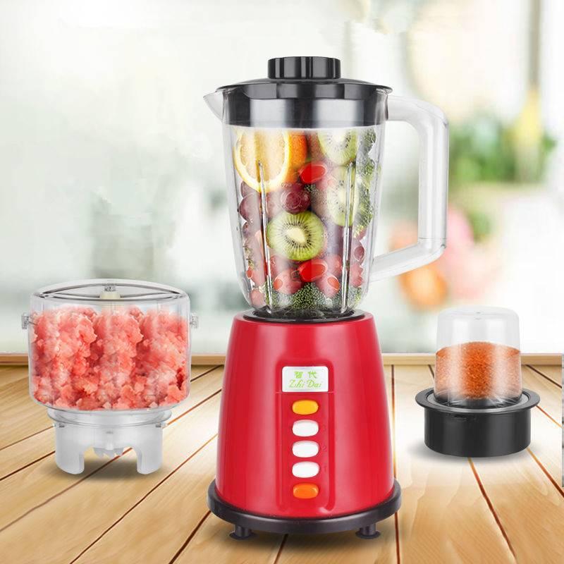 智代1.5L家用多功能榨汁机豆浆果汁机宝宝辅食搅拌料理机
