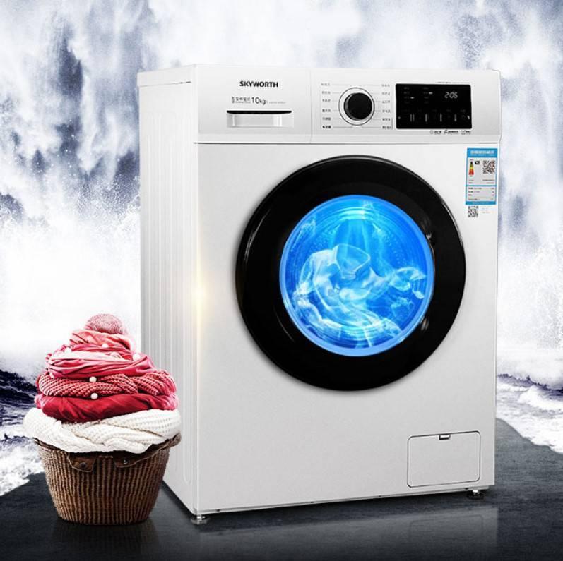 创维全自动变频滚筒洗衣机大小容量家用静音智能洗衣烘干一体机