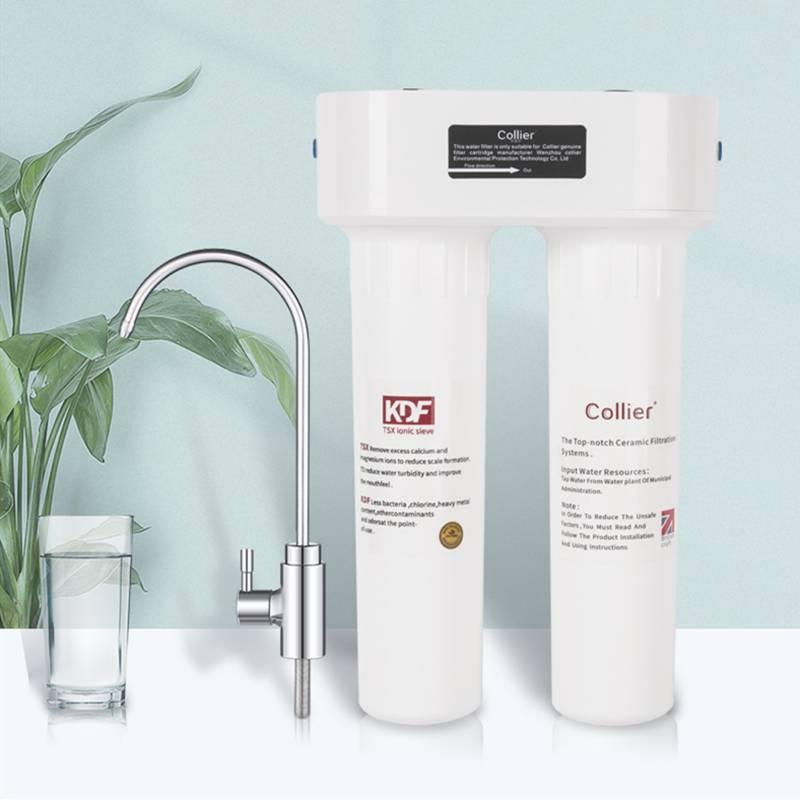 可滤尔五级过滤净水器家用直饮厨房净水机自来水水龙头过滤器净化
