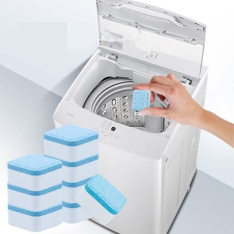 24片热销洗衣机杀菌消毒泡腾片清洗机槽污垢清洗剂除垢去污渍神器