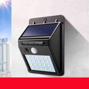 太阳能灯家用超亮庭院灯人体感应户外防水壁灯节能农村太阳能路灯
